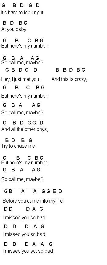don t call me baby lyrics: