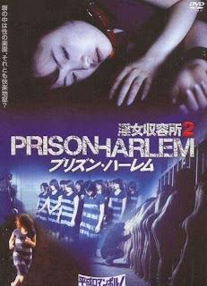 Injo Shuuyoujo Prison Harem 2 (2010)