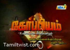 Dharmapuri Tamil Movie