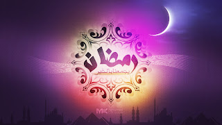 Ramadan kareem wallpaper with purple background