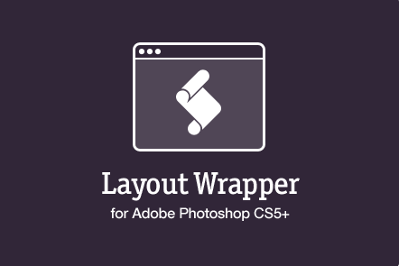 Layout wrapper