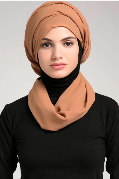 Katalog Foto Hijab Modern