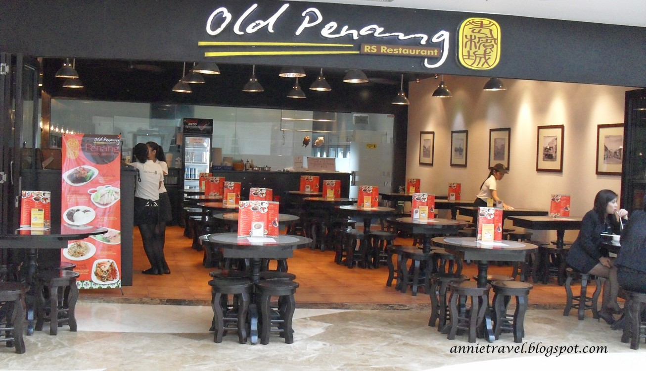 penang dating restaurant Most romantic places for dating  check out one of these penang cafes today  penang food penang cafes china house things to do in penang penang where to eat in .
