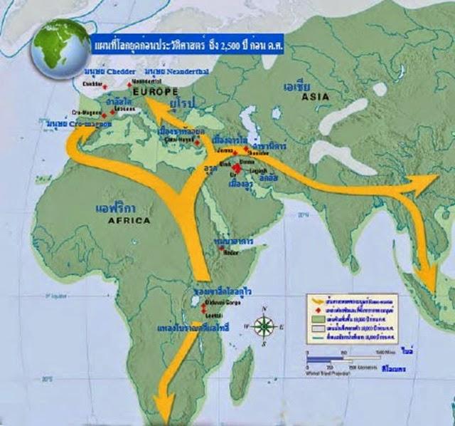 แผนที่โลกยุคก่อนประวัติศาสตร์