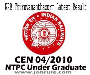 RRB Thiruvananthapuram CEN 04/2010 TC/CC/JCCT/Trains Clerk Preliminary First Stage Examination Result and Second Stage Admit Card