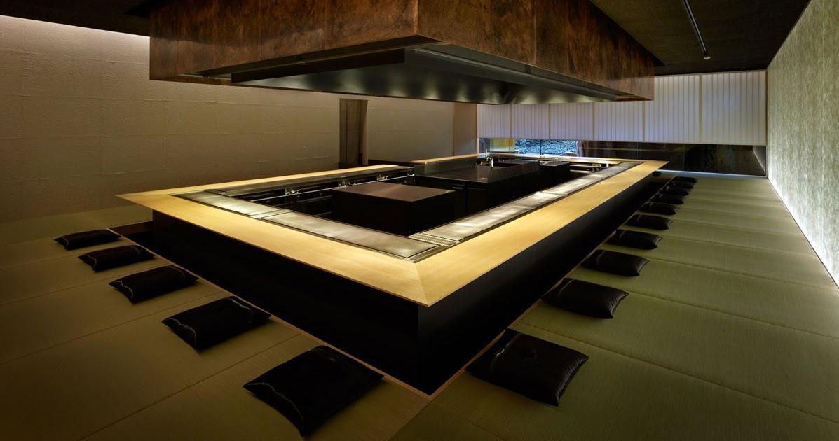 Kyoto Kokusai Hotel Tatami Room