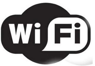 Em breve, Wifi para galera ficar conectada nas previsões.