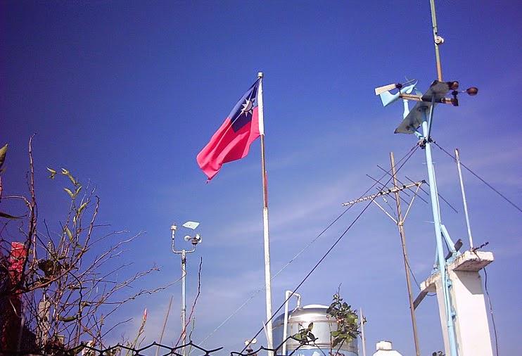銀星研究氣象站舊址