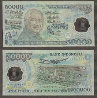 Pecahan 50000 Rupiah emisi 1993 penerbitan khusus
