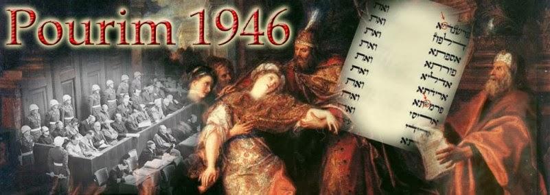 Koi de 9 en israel 1946 la proph tie de pourim se for Koi 9 en israel