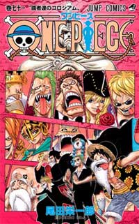 Ver Descargar One Piece Manga Tomo 71