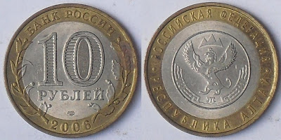 russia 10 rouble altay republic