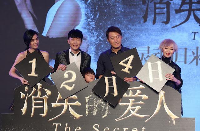 林俊傑首演電影《消失的愛人》搭黎明,還為電影量身打造主題曲《只要有你的地方》