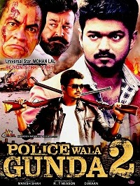 Hindi Dubbed Tamil Film Watch Online