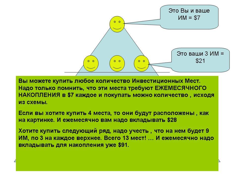Кредит наличными украина горловка к каком банке можно получить быстрый кредит без справок