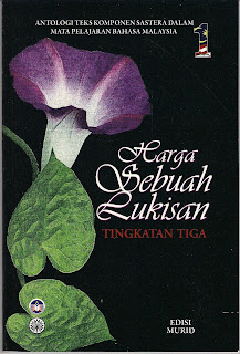 ANTOLOGI HARGA SEBUAH LUKISAN TINGKATAN 3 - 2012