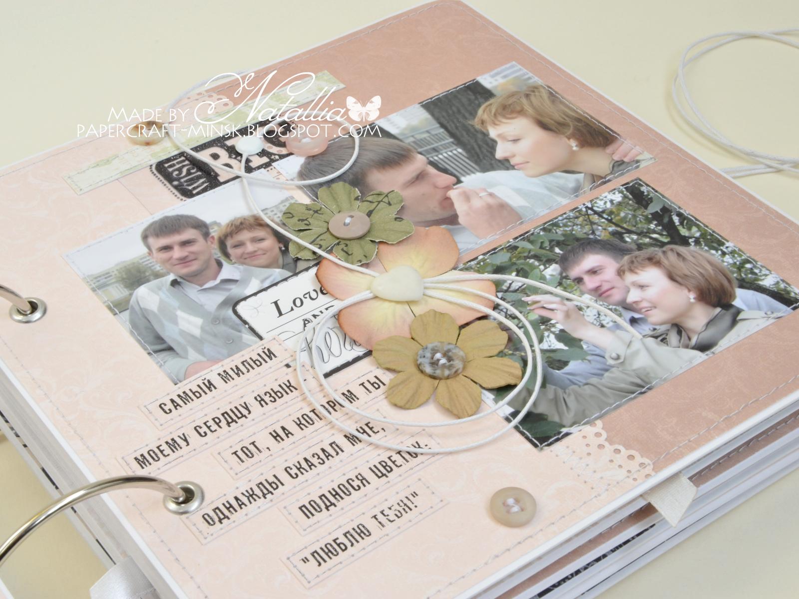 Поздравление племяннице свадьба 71