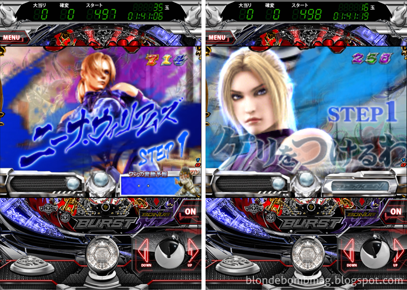 CR鉄拳 Tekken Pachinko artwork art