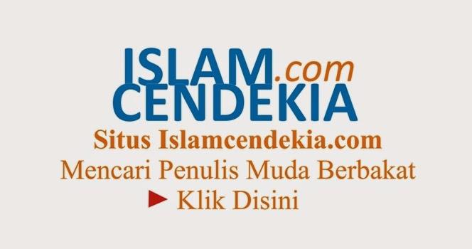 Islam Cendekia