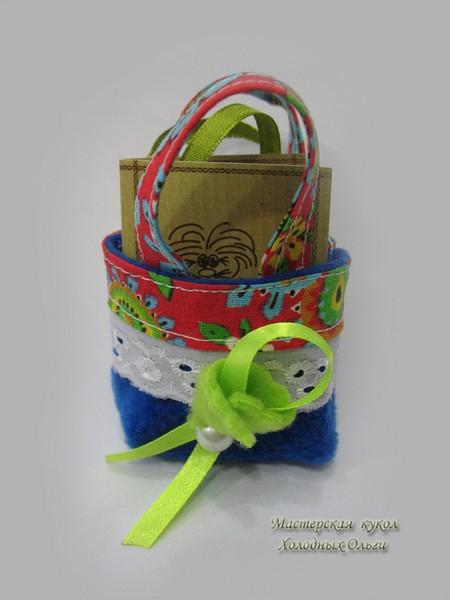 Синяя сумка для куклы