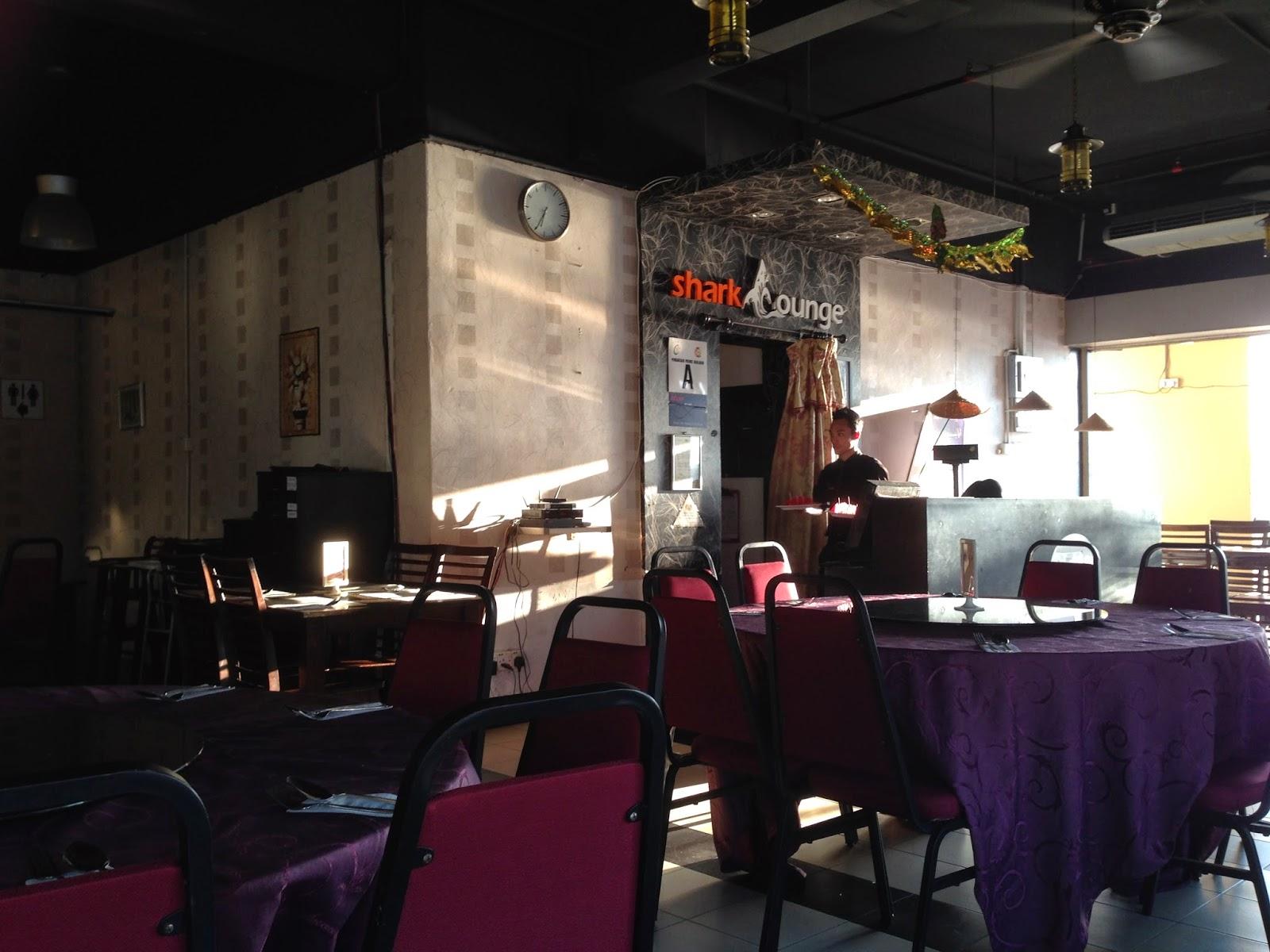 Shark Lounge interior