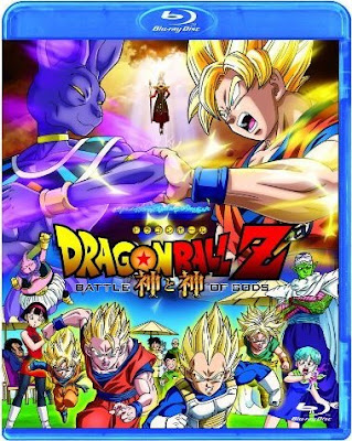 Dragon Ball Z Wrath of the Dragon 1995 Free Download In Hindi 300MB BRRip HD