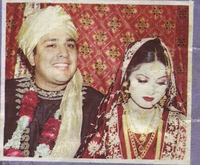 Inzamam with his wife