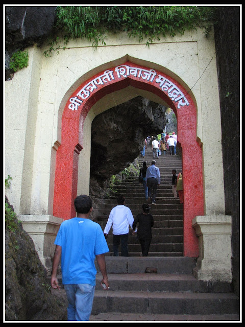 Shree Chatrapati Shivaji entrance gate