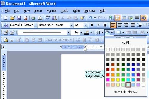 Как в ворде сделать белый фон текста а не черный