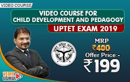 Video Course For Child Development & Pedagogy