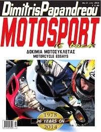 Motosport is back