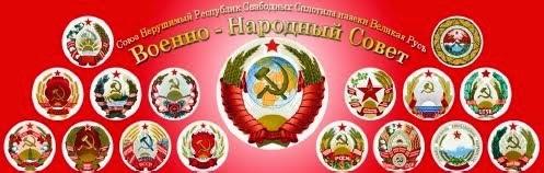 ГОСУДАРСТВЕННАЯ СЛУЖБА СОЮЗ АНТИТЕРРОР (КГБ СССР)