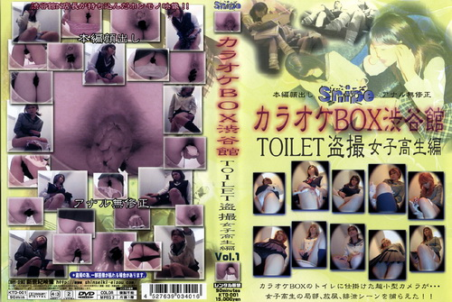 [KTD-001] Karaoke Club Toilet Voyeur School Girls Pooping