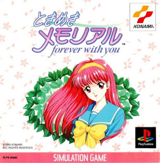 aminkom.blogspot.com - Free Download Games Tokimeki Memorial