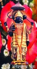 God Shani dev
