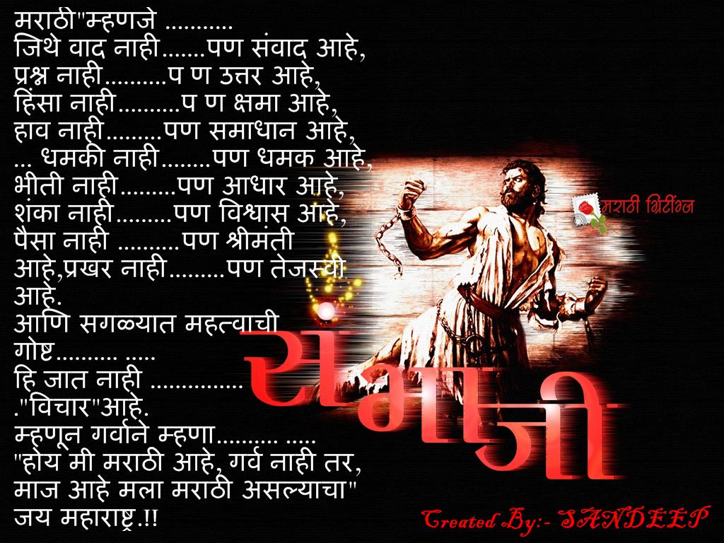 shivaji maharaj chhatrapati memes