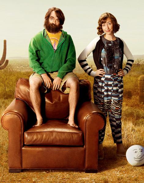 Imagen promocional con los protagonistas de la serie