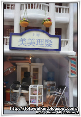 「懷舊香港情」