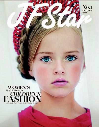Kristina Pimenova young model