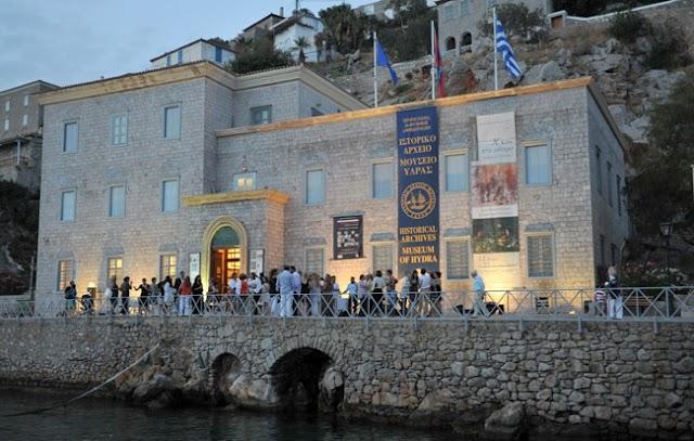 Wista – In Italia il sesto convegno Mediterraneo