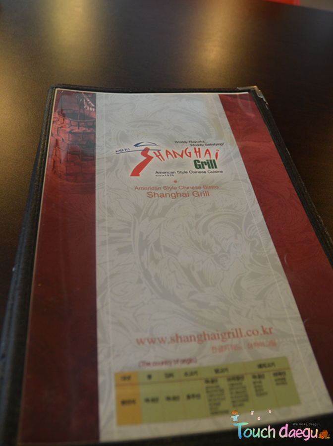 The menu of Shanghai Grill, Chinese restaurant