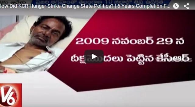 KCR Hunger Strike, KCR Politics, KCR Latest news, kcr comments, kcr funny