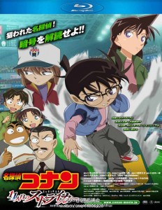 movie Detective Conan Movie 16: The Eleventh Striker images