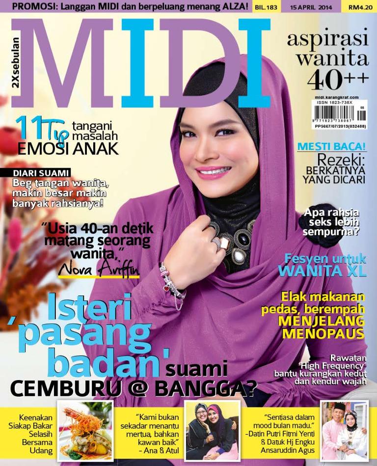 ABM d'Media Cetak