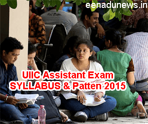 UIIC Assistant Exam Syllabus 2015, UIIC Exam Question Papers Last Year, UIIC Assistant Syllabus 2015 with Marks Section wise, UIIC Assistants Exam 2015 Syllabus in pdf