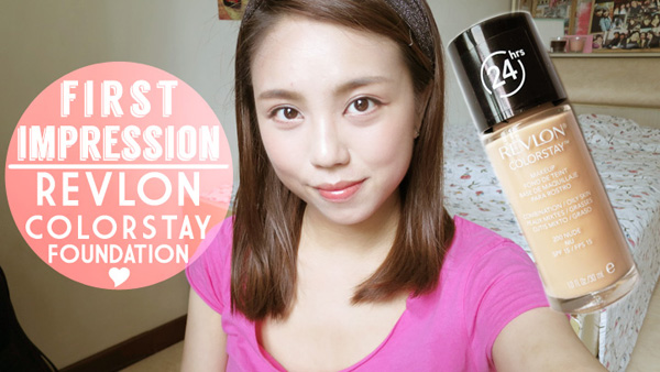 Revlon Colorstay Foundation First Impression