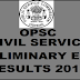 OPSC Civil Services Prelims Result 2015 out Check result @ www.opsc.gov.in