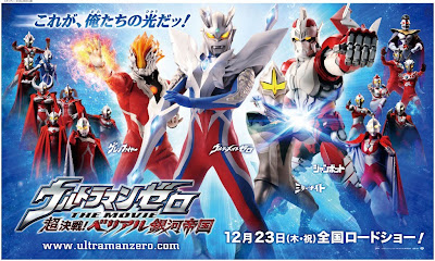 Ultraman Zero The Movie Download