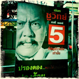 Bangkok - tak żyje (moje) miasto 15
