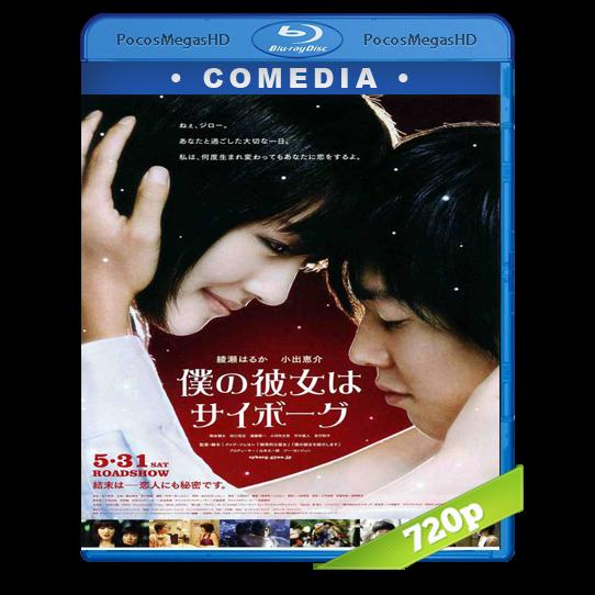 Cyborg girl(2008) BrRip 720p Japonés AC3+subs